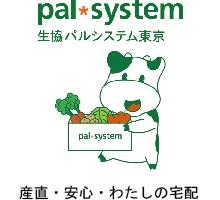 パルシステムl